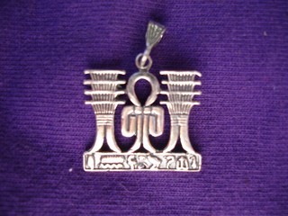 Thet Knot of Isis with Double Djeds in silver   from Egypt